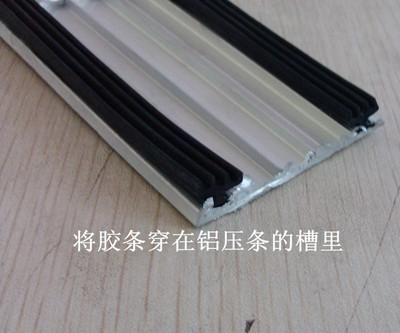 阳光板橡胶条