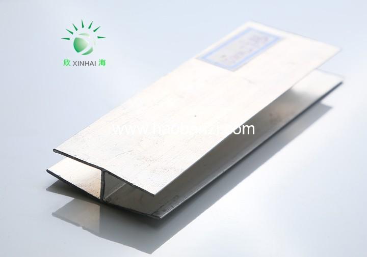 阳光板工字铝