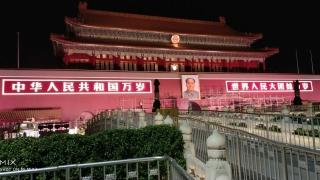 欣海PC光扩散板:天安门城楼标语